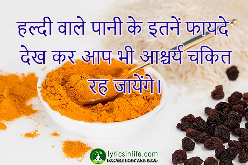 Turmeric benefits, Turmeric uses and Haldi ke fayade